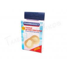 Пластырь глазной Фармадокт (Pharmadoct)